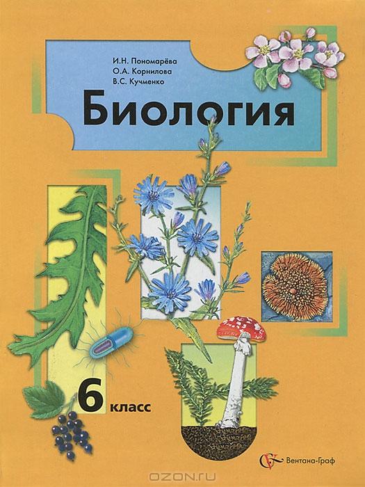 Решебник по Английскому языку 6 Класс Н.н. Деревянко